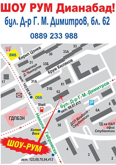 Сиамекс 5 - Магазин в кв.Дианабад - бул Г.М.Димитров 62
